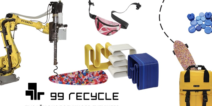 99recycle